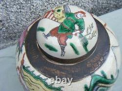 Rare Antique Chinois Ginger Jar Warriors Grand Crackle Glaze