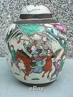 Rare Antique Warriors Jar Ginger Chinese Grand Crackle Glaze