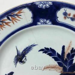 Rare Grand 18ème C Chinese Porcelaine Export Chargeur Platter Dans Imair Platter 14