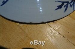 Rare Grand Blanc Et Chinois Antique Blue Double Dragon Chargeur Plate 14,75 38cms
