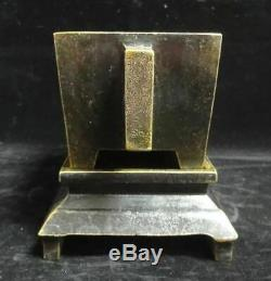 Rare Grand Encens 4 KG Lourd Vieux Bronze Chinois Brûleur Encensoir Et Marques De Base