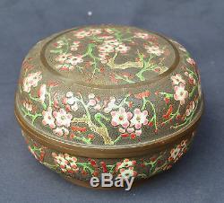 Rare Grand Lourd Unusual Antique Chinois Cloisonné En Bronze Lidded Box