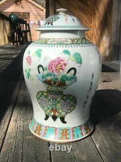 Rare Grande Paire D'antique Chinois Famille Rose Porcelaine Baluster Jars 19ème C