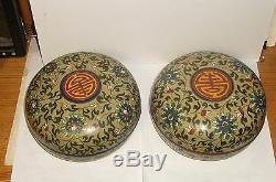 Rare Paire De Grands Pots À Bol En Bronze Emaillé Bronze Ciselé Et Bronze Xixème