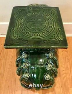 Tabouret De Jardin Éléphant Vert Émeraude Des Années 1960 / Table Latérale