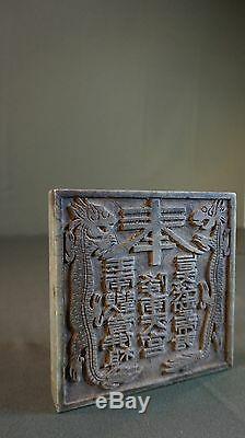 Timbre Double De Sceau De Dragon De Dynastie Qing Chinois De Grande Taille De La Pierre De Jade Dynastie Qing