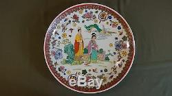 Très Beau Grand 12 Plaques De Scène De La Cour Royale Polychrome Chinois 1900 Des Années 30