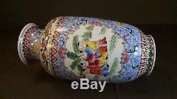 Très Beau Grand Vase En Porcelaine De Chine D'époque Famille Rose