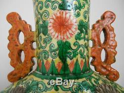 Très Grand 17.7 '' Vase Chinois Moon Flask Antique // 19ème Siècle