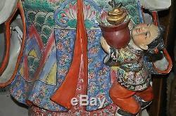 Très Grand Jeu Des 3 Dieux Immortels Chinois Fu Lu Shou Porcelanin Statues