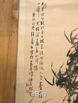 Très Grand Tableau Vintage Original Chinois / Oriental Défiler
