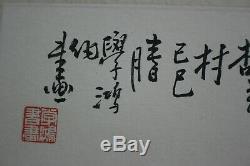 Très Grande Encre De Chine Et Aquarelle Peinture Encadrée En Bois Parchemin Signed