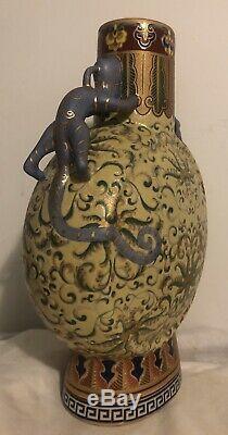 Très Rare Grande Famille Rose Chinois Lune Flask Antique 19ème Siècle