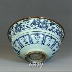 Un Grand Bol Chinois Dynastie Yuan Grand Bol