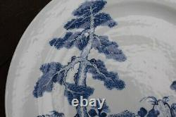 Un Grand Chargeur Chinois En Bleu Et Blanc Yongzheng/qianlong 38cm / 15 Pouces