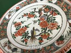 Un Grand Chinois Kangxi Période (1662-1722) Famille-verte'pie-croûte ' Chargeur De Jante