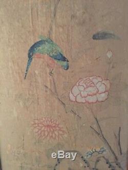 Un Grand Écran De Bois Franc Chinois