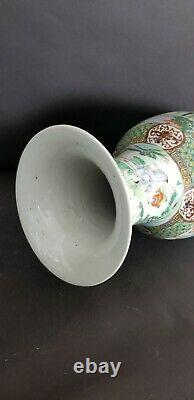 Un Grand Vase Chinois En Porcelaine De La Famille Verte, Xixe Siècle