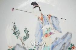 Une Grande Famille Chinoise Rose Plat Avec Dame-yongzheng Qianlong 18 / 19thc Qing