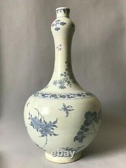 Une Grande Période De Transition Chinoise Hatcher Cargo Bleu & Blanc Vase 17thc