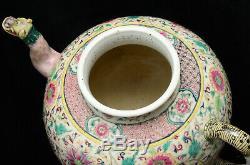 Une Très Grande Famille De La Porcelaine Chinoise Rose Pot De Thé, 19ème Siècle