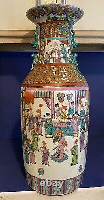 Vase Antique Chinois De Grand Balluster Du 19ème Siècle, Famille Rose, Porcelaine