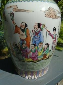Vase Chinois Peint À La Main Famille Rose Avec Le Côté Supérieur D'écriture Et Marque De Sceau