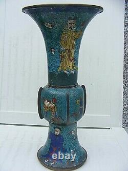 Vase Cloisonne Chinois Antique Rare Grand