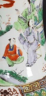 Vase De Porcelaine De La Grande Famille Verte Chinoise, 19ème Siècle