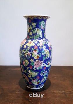 Vase En Porcelaine Chinoise Vintage, Grande Main Vase En Céramique Peint Floral, Porcelaine