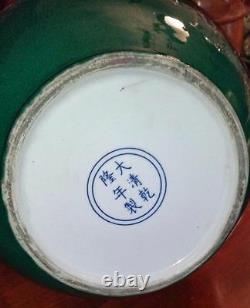Vase En Porcelaine Vert Pomme Très Beau Et Grand Chinois