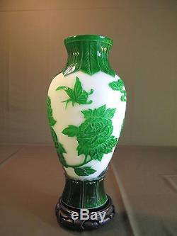 Vase En Verre De Pékin Vert Chinois Très Fin, Grand, Début 1900, Phoenix Butterfly 12