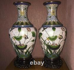 Vente! Rayons! Lao Tian LI Cloisonne Vase Jar Bowl Large 12 1 /2 Vente