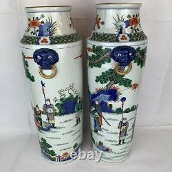 Vieille Paire Grande Famille Verte Vases Chinois Portant 6 Caractères Kangxi Mark