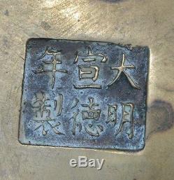 Vieux Grand Graveur De Graveur De Bol En Laiton Chinois Très Lourd Dragons 2500 Gr