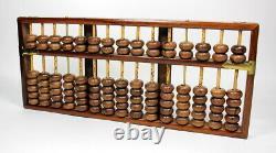 Vintage Grand Chinois Hainan Huanghuali Bois Sculpté Abacus 105 Perles