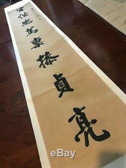 Vintage Grande Calligraphie Chinoise De Défilement