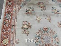 Vintage Hand Made Art Déco Chinese Carpet Beige Wool Large Rug Carpet 250x170cm
