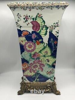 Vintage Tobacco Leaf Large Glazed Floor Vase Amita Trading Co. Milieu Du Xxe Siècle
