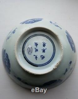 Wanli Grand Shipwreck & Rare Dynastie Chinoise Des Ming Bleu Et Blanc Bowl Ad. C. 1625