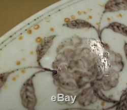 Yuan Chinois Dynasty Grande Bowl / W 28,1 X H 10,2 CM Qing Ming